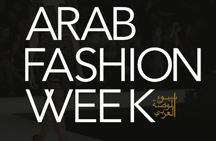 Arab Fashion council, Dubai,