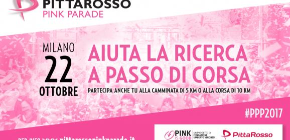 Pittarosso Pink Parade, di corsa per la ricerca